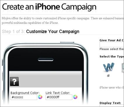 Mojiva- iPhone ad campaigns