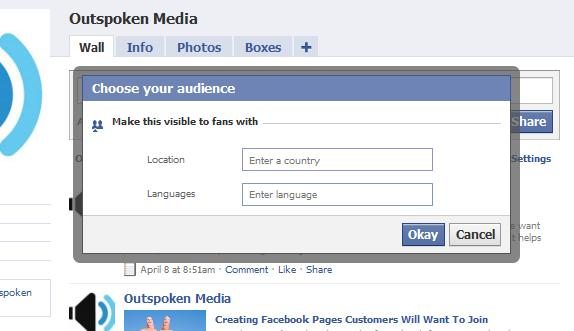 Get More From Facebook Status Updates