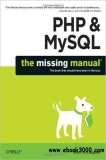 PHP MySQL The Missing Manual