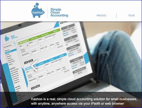 accounting software tools