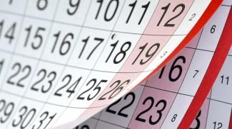 calendar vs. fiscal
