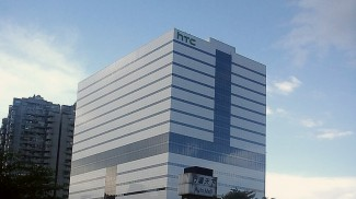 htc headquarters