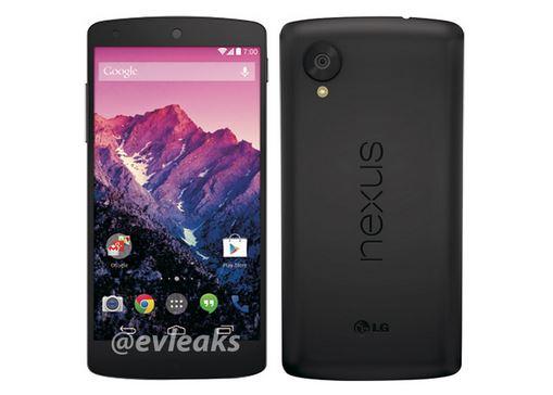 The Latest Nexus Phone Is Here