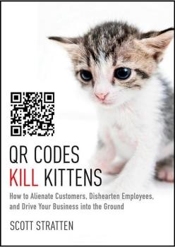 qr codes kill