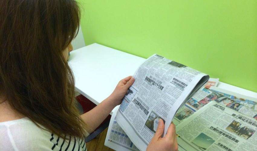 Pangea Today - world news in English