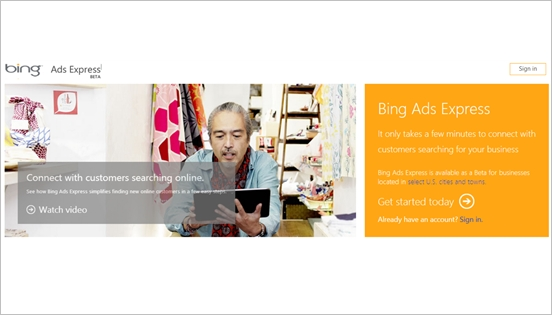 bing ads express closed