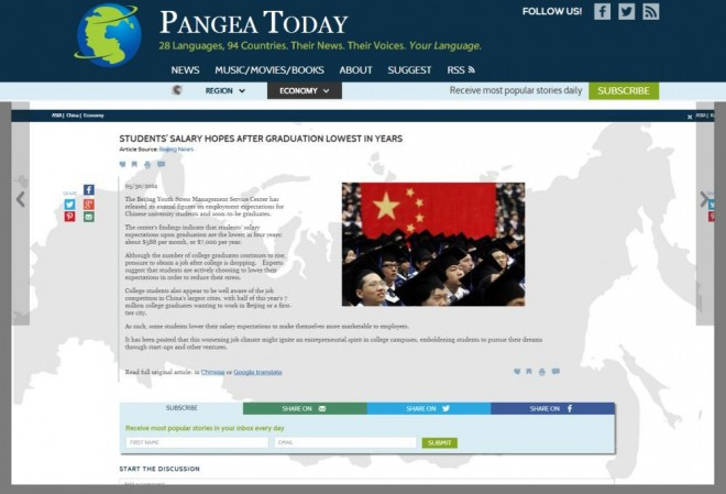 Pangea-Today-discover-news