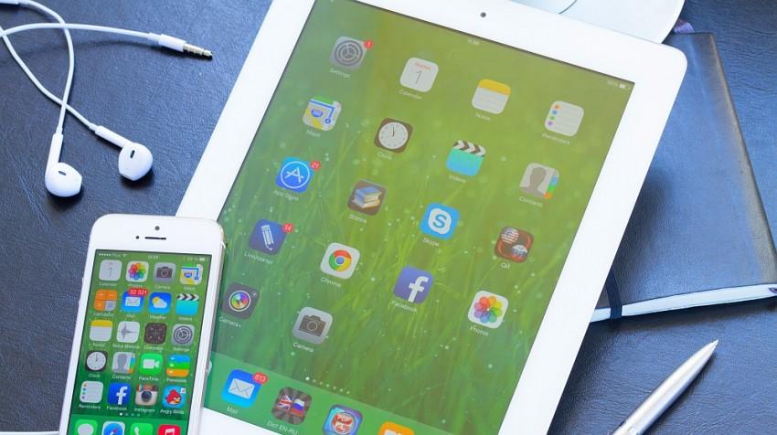 new giant ipad