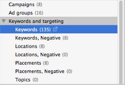 adwords 11 2