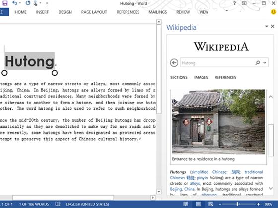 Journalism ms word definition wikipedia