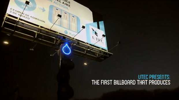 BillboardSIZED