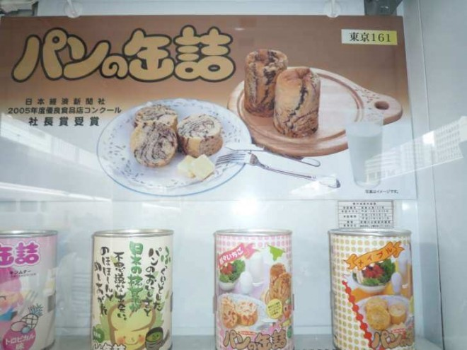 vending machine products
