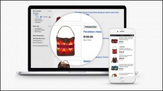 ebay promoted 2