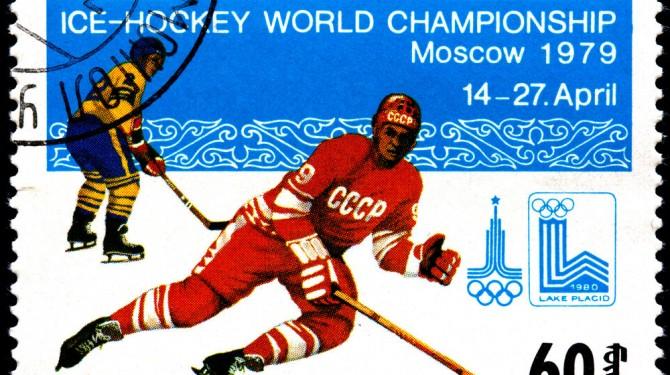 soviet ice hockey