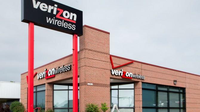 verizon wireless bldg