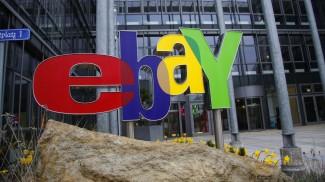 ebay plus membership program