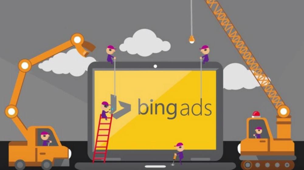 bing ads bid