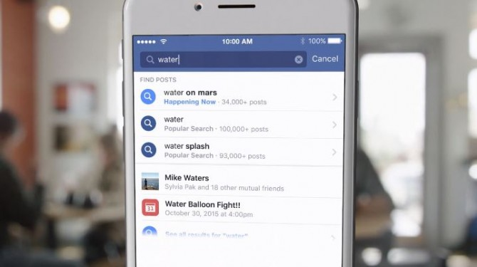 facebook universal search