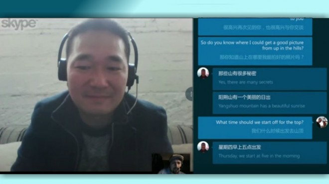 skype translator languages