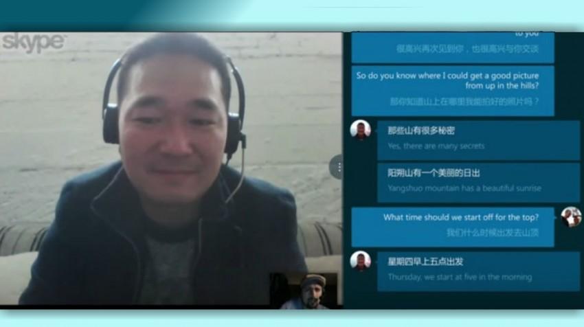 Skype Translator languages