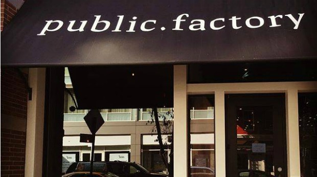 public.factory