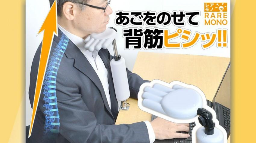 plastic hand