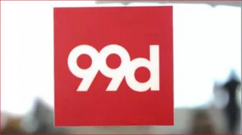 99designs rebrand