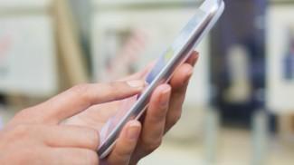 building a mobile business app