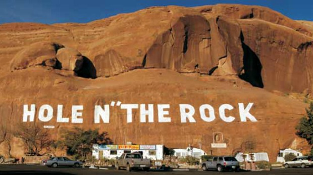 "Most Unique Roadside Attraction Businesses in the U.S. - Hole N"" The Rock"