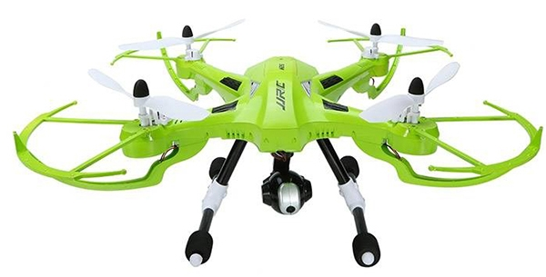 The Best Cheap Drones - JJRC H26D