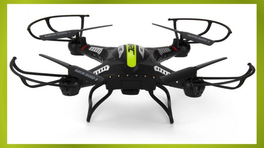 The Best Cheap Drones - SeresRoad JJRC H8C