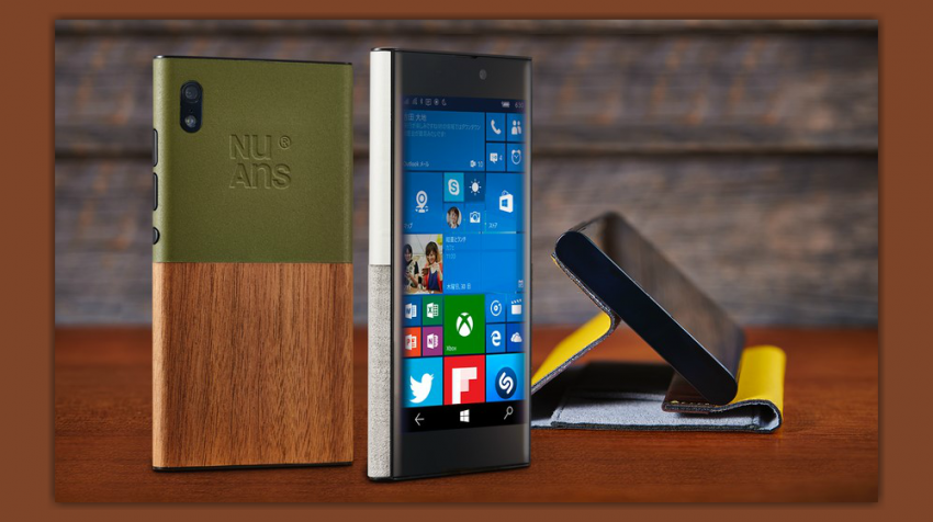 New Windows 10 Phone, NuAns Neo, Launched on Kickstarter ...