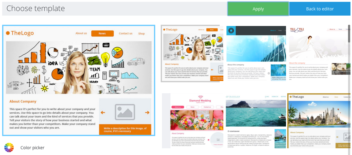 Solomoto Website Templates