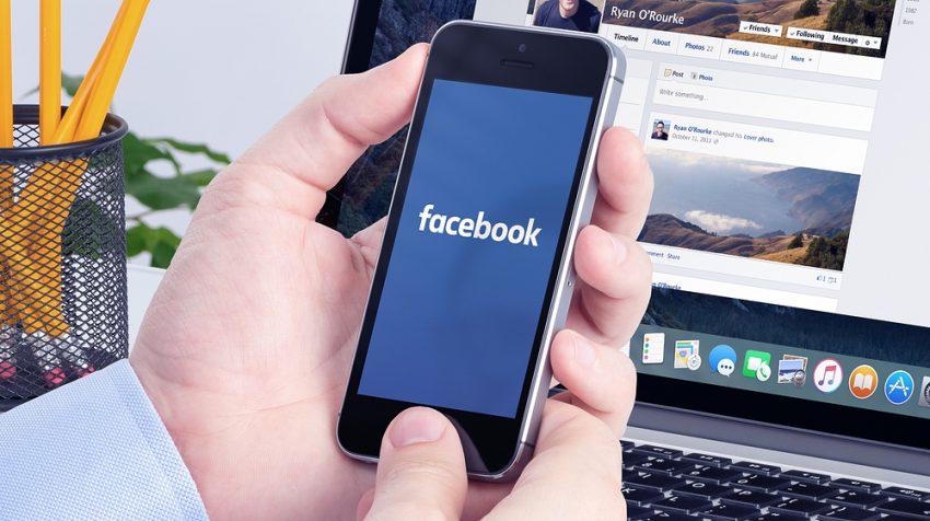 How to Make a Facebook Slideshow Ad