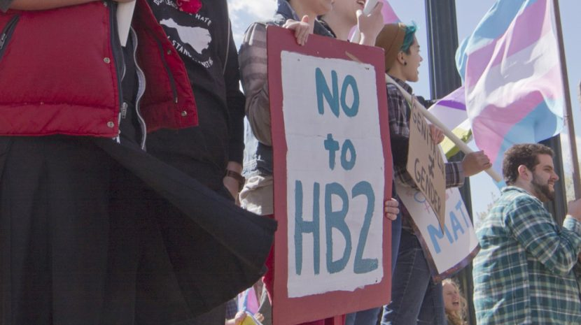After prompting protests from many celebrities and businesses, attempts to repeal the controversial North Carolina bathroom bill have failed.