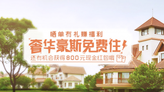 Chinese Airbnb Competitor Shows the Power of Knowing Your Market
