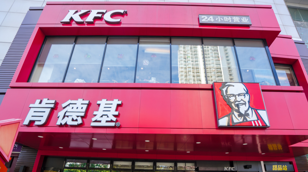 kfc china targeting through localization In fact, the fact, the success of the cultural localization of mcdonald's and kfc in china, gives chinese people a big enlightenment no person learns about them than themselves chinese fast food should be got a big support and be popular with all chinese people.