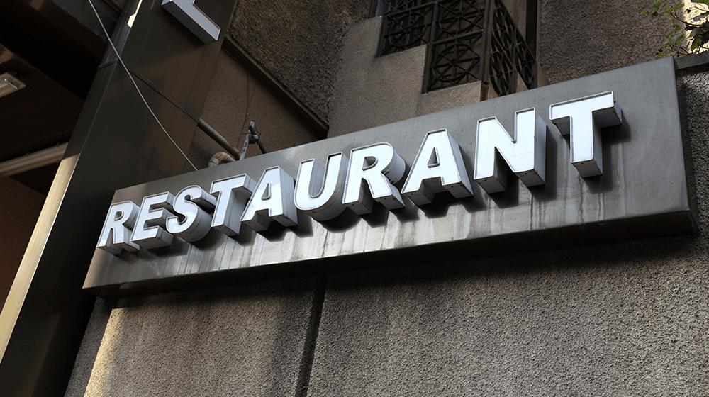 restaurant-name.png